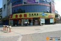 柳州金手指一站式汽车服务中心