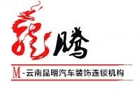 M-云南昆明汽车DVD导航系统改装店