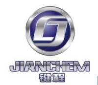 广州键程离心式电动涡轮增压器