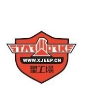 杭州STARWORKS星工场越野车改装店