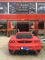 上海艺邦汽车销售服务有限公司
