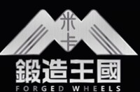 武汉米卡锻造轮毂定制中心