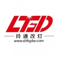 上海玲通专业车灯改装