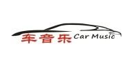 武汉车音乐汽车音响