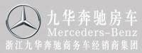 九华奔驰房车-华东地区房车产品最全集中营