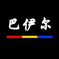 南京巴伊尔汽车改装