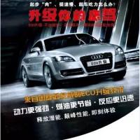 北京诚饰动力汽车服务有限公司
