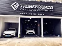 Transformod宁波店