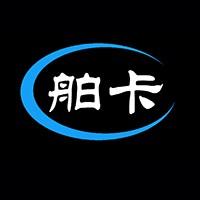 广州舶卡汽车改装
