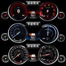 新款宝马三系320全液晶仪表 带抬头显示接头 安装作业教程