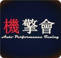 APT-TUNING汽车ECU动力升级