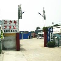 西安汉力邦房车改装厂