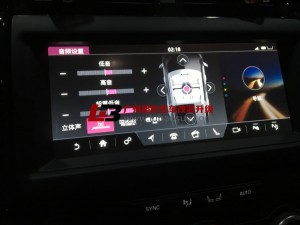 路虎发现5改装中控大屏幕 十色氛围灯 高配中控储物盒 825W音响改装