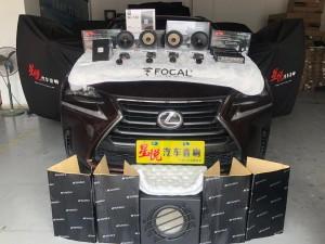 汕头星悦汽车音响雷克萨斯NX200t升级四门隔音降噪音响改装FOCAL法国劲浪套餐专业音响方案效果显著