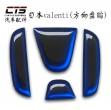 本田改装H红 蓝标 奥德赛 Step WGN Insight混合动力 方向盘 贴标