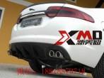 捷豹XF改装碳纤维后唇 内饰 排气升级改装
