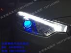 起亚K3改装车灯 大灯增亮 海拉五代透镜 北京驰远改灯