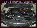 起亚福瑞迪 专用离心式涡轮增压器LX3971 汽车进气改装 提升动力...