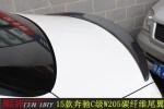 2015款奔驰C级改装碳纤维尾翼 新款奔驰W205 C180 200 260L定风翼