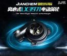 雪铁龙世嘉1.6提升动力节油改装配件 汽车进气改装键程离心式涡轮...