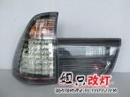 台湾秀山 宝马X5 LED尾灯总成 宝马X5改装LED尾灯