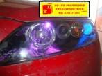 马自达6改装双透镜氙气灯