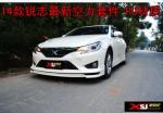 丰田锐志新款改装GS小包围锐志改装pu小包围