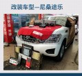 黄浦区汽车音响改装 上海音豪尼桑途乐改装德国伊顿pro175.2