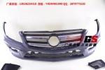 奔驰GL级X166/GL350/GL400/GL500改装GL63AMG大包围中网尾喉轮毂