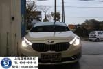 上海起亚K3改灯 上海起亚K3车灯改装 起亚K3改Q5双光透镜欧司朗...