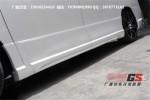 丰田埃尔法改装WALD大包围尾翼排气管小包围中网埃尔法改装大包围