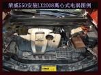 荣威550进气改装提升动力节油改装加装键程离心式电动涡轮增压器...