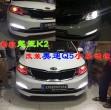 起亚K2 改装车灯 大灯增亮 氙气灯 透镜改装 北京改灯