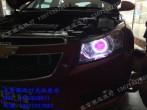 科鲁兹改装车灯 透镜改装 车灯升级 北京驰远改灯