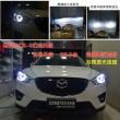 马自达CX5 改装车灯 大灯增亮 北京改灯