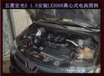 五菱宏光S进气改装提升动力节油改装加装键程离心式电动涡轮增压...