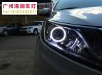 【广州海澜车灯】-起亚K2改装海拉5双光透镜