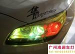 【广州海澜车灯】-迈锐宝改装精刚Q5透镜+装饰罩+天使恶魔眼
