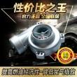 五菱宏光S进气改装提升动力改装加装键程离心式电动涡轮增压器LX...