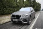 宝马X5整车改装-长沙专业宝马改装