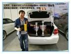 花冠汽车音响改装 发烧级汽车音响 一冠一亚的荣耀 泉州山水