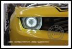 成都雪佛兰科迈罗改装氙气灯双光透镜LED日行灯氙气灯总成