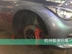 英菲尼迪改装BREMBO刹车卡钳杭州专业汽车改装店