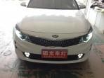 广州汽车改灯 起亚K5改装氙气大灯双光透镜