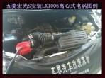 五菱宏光S提升动力节油改装进气改装离心式汽车电动涡轮增压器LX...