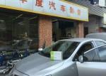 【西安亿之星】11款丰田卡罗拉改装360度无缝全景倒车泊车辅助...