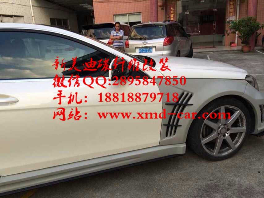 奔驰C级改装C63大包围 C200 C180 C300 C260 W204 AMG款包围改装宽体包围