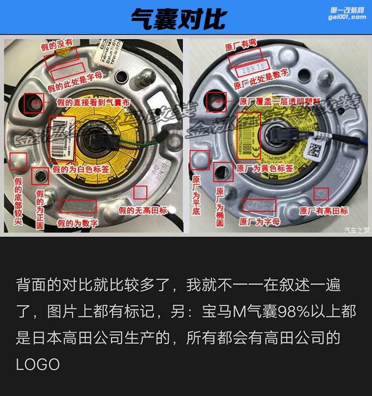 宝马三系328丁字裤M方向盘定速巡航换挡拨片