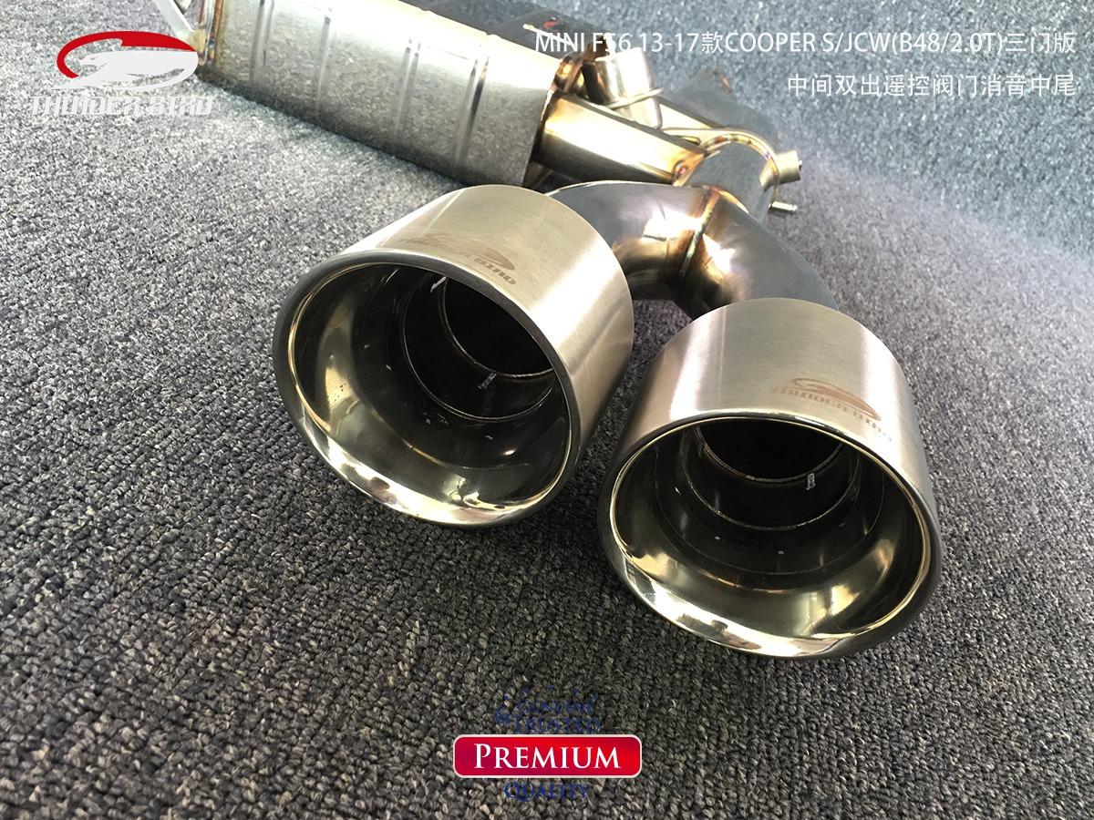 雷鸟排气 MINI 改装排气中间双出中尾段阀门遥控
